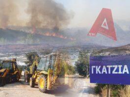 ΑΡΓΟΛΙΔΑ: Υπό έλεγχο τέθηκε η φωτιά στην Γκάτζια