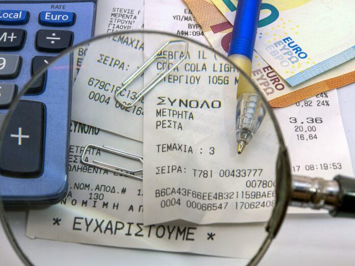 Φορολογικές δηλώσεις: Με αργούς ρυθμούς η υποβολή τους