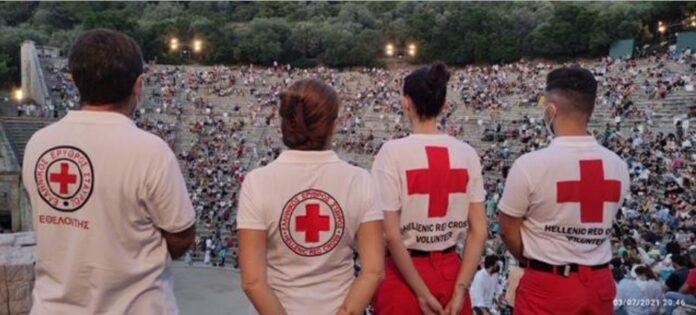 Εθελοντές ΕΕΣ Ναυπλίου στις παραστάσεις του Αρχαίου Θεάτρου