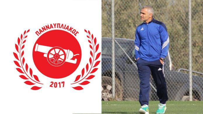 Προπονητής στην ομάδα του Πανναυπλιακού αναλαμβάνει ο Χάρης Σταυρόπουλος